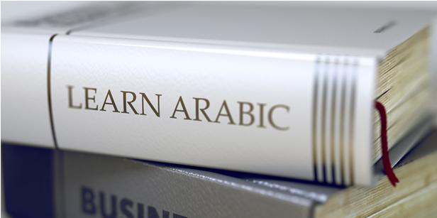 5 Unique Ways to Learn Arabic Language Skills