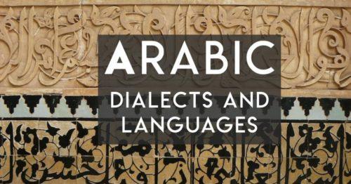Arabic Gulf language 1
