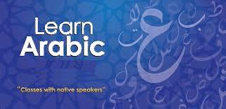 Arabic for Non Arabs