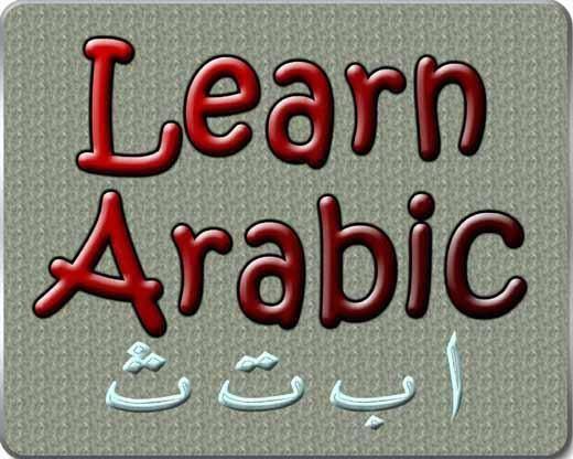 Learning Arabic in Oman