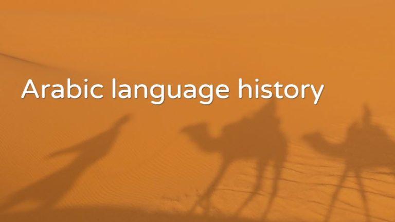 Arabic language history